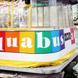 Vancouver Granville Island Aqua Bus